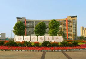 杭州师范大学杭州师范大学校园环境