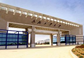 合肥工业大学校园风景 合肥工业大学教务处,风景,地址