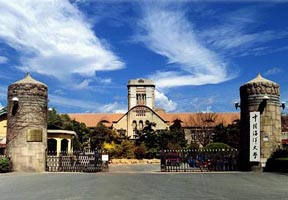 中国海洋大学中国海洋大学校园环境