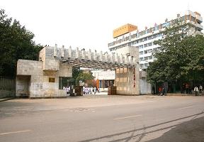 重庆医科大学http://school.edu63.com/uploadfile/10631.jpg
