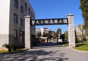 云南师范大学云南师范大学校园环境