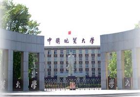 中国地质大学(北京)中国地质大学(北京)校园环境