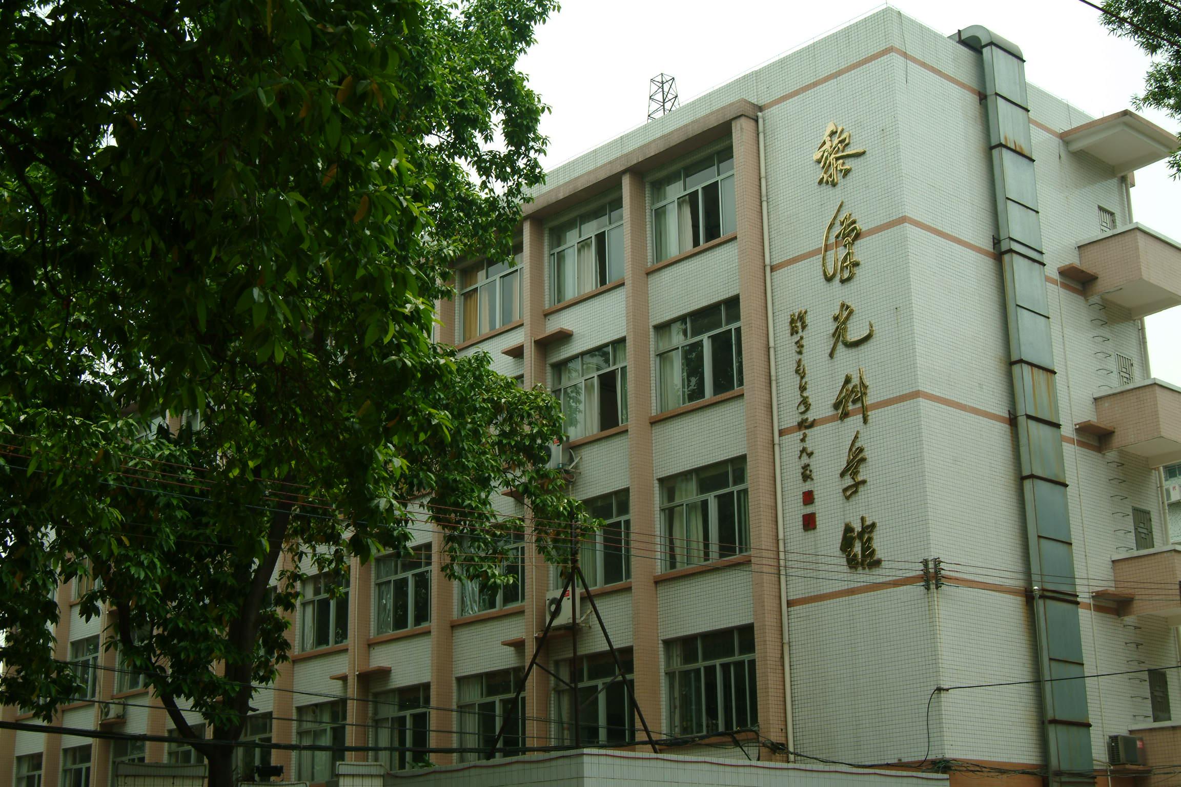广州体育学院  校园一角