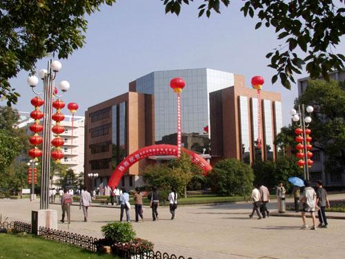景德镇陶瓷学院  校园一角