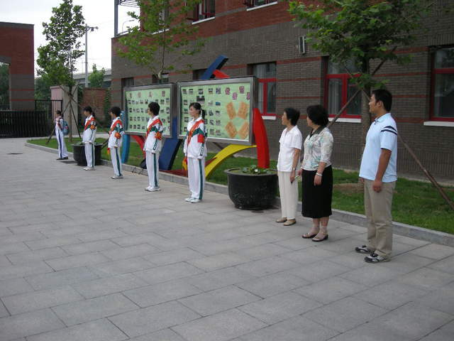 北京市上地中学北京市上地中学校园图片