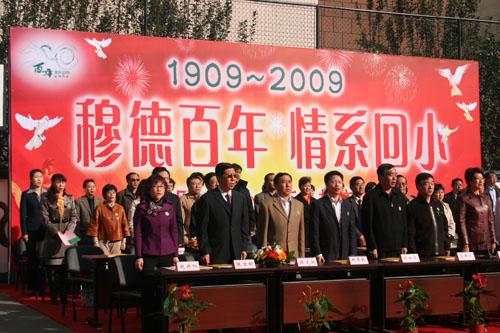 北京市东城区回民实验小学北京市东城区回民实验小学校园图片