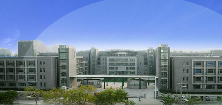 北京市钢铁学院附属中学北京市钢铁学院附属中学校园风光