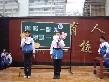 北京景山学校北官厅校区北京景山学校北官厅校区校园介绍