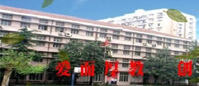 武汉市第十六中学武汉市第十六中学校园风光