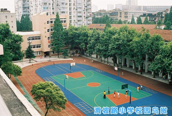 武汉市江汉区滑坡路小学校园风景|武汉市江汉区滑坡路