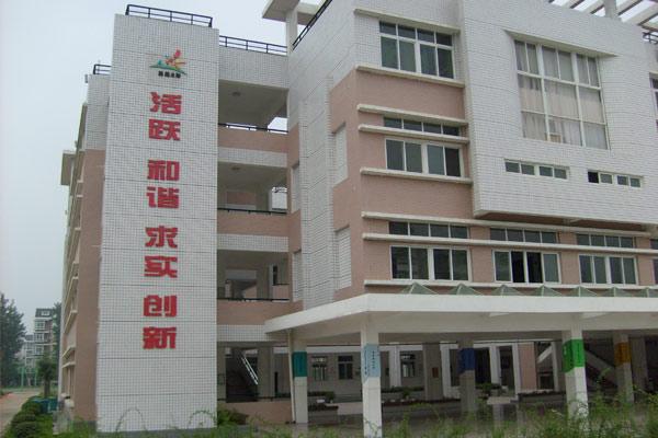 武汉经济技术开发区奥林小学录取分数线,招生电话,招生简章,学费收费