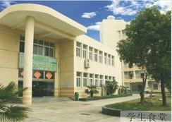 武汉市第四十九中学武汉市第四十九中学校园介绍