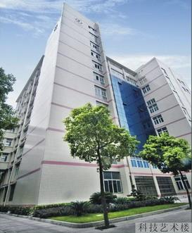武汉市第四十九中学武汉市第四十九中学校园相片
