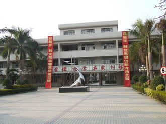 深圳市龙岗区坪地中学校园风景|深圳市龙岗区坪地中学