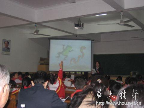 武汉理工大学第一附属小学武汉理工大学第一附属小学校园介绍