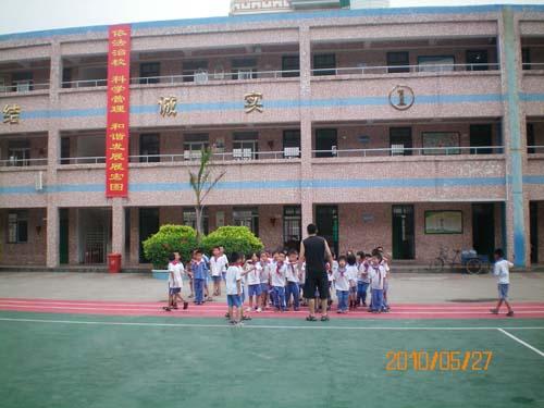 深圳市龙岗区建文小学http://school.edu63.com/uploadfile/1291097792_edu63_xy25.jpg