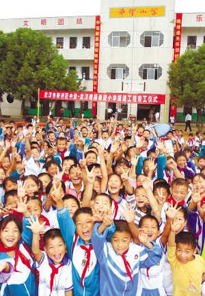 武汉市新洲区汪集街中心小学武汉市新洲区汪集街中心小学校园图片