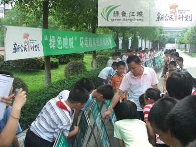 武汉市蔡甸区第五小学武汉市蔡甸区第五小学校园图片