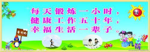 武汉东湖新技术开发区前锋小学武汉东湖新技术开发区前锋小学校园风光