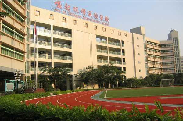 深圳市宝安区崛起双语实验学校深圳市宝安区崛起双语实验学校校园风光