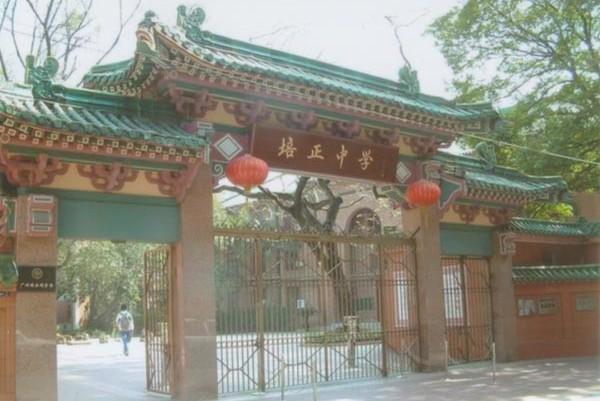 广州市增城培正学校广州市增城培正学校校园风光
