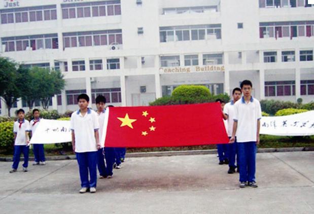 广州市萝岗区英杰学校广州市萝岗区英杰学校校园图片