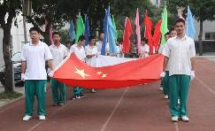 广州市白云区同和中学广州市白云区同和中学校园图片