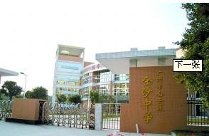 广州市白云区龙归诗歌大全小学英语中学图片