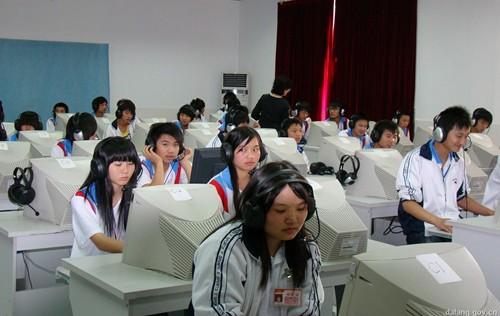 广州市白云区大朗中学广州市白云区大朗中学校园图片