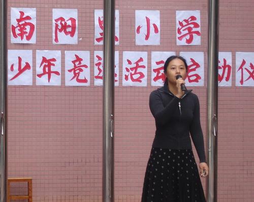 广州市番禺区市桥南阳里小学分数线 广州市番长高如何小学生图片