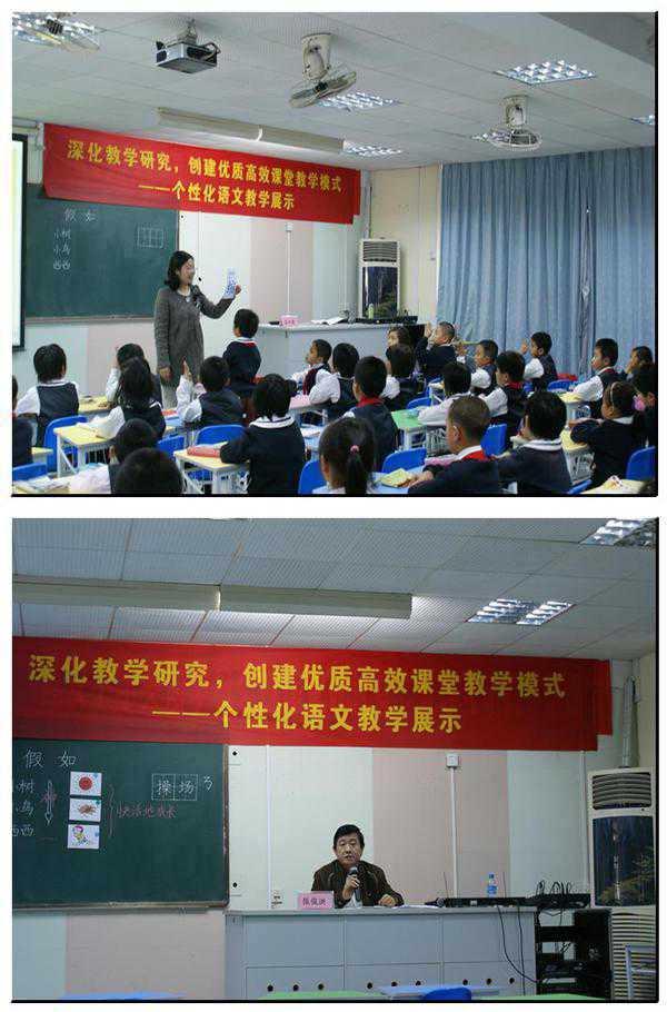 深圳市宝安区建安小学深圳市宝安区建安小学校园图片