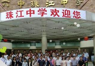 珠江管理区珠江中学珠江管理区珠江中学校园风光