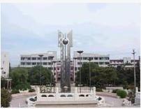 湖北省广水市实验高级中学湖北省广水市实验高级中学校园风光