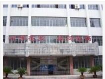 湖北省广水市实验高级中学湖北省广水市实验高级中学校园图片