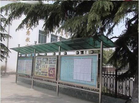 荆州市外国语学校