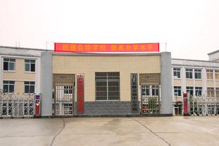 磨市镇中心学校磨市镇中心学校校园风光
