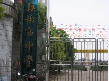 监利县桥市镇初级中学校园风景|监利县桥市镇初级中学