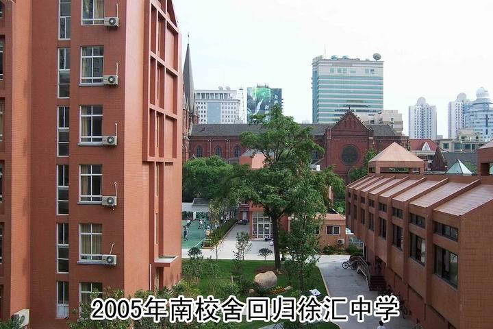 上海市徐汇中学上海市徐汇中学校园风光