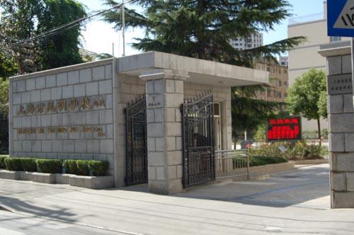 上海市昆明学校上海市昆明学校校园风光