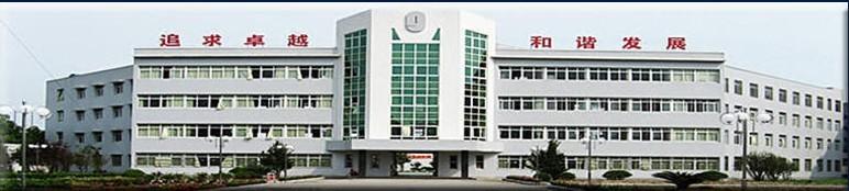 沙市第九中学校园风景|沙市第九中学排名,风景,地址