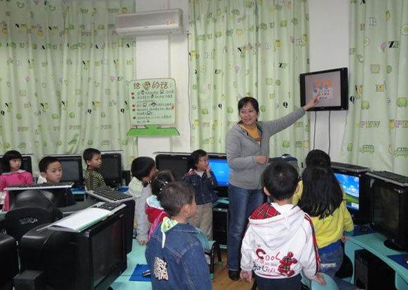 成都市市级机关第二幼儿园成都市市级机关第二幼儿园校园介绍