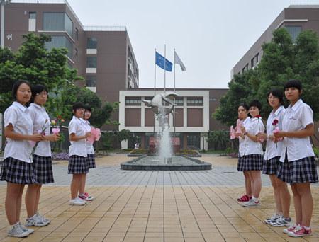 上海市向明中学上海市向明中学校园图片