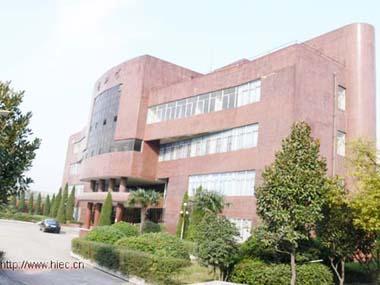 湖北信息工程学校荆门职业教育集团