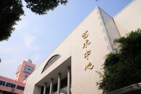 上海市闵行中学上海市闵行中学校园介绍