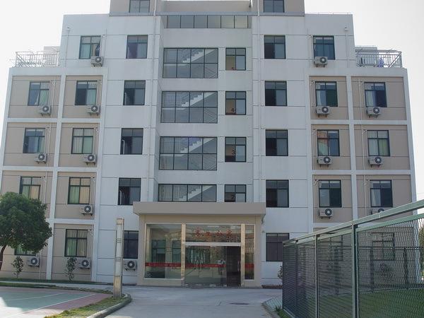 华东师范大学第三附属中学