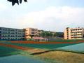 黄石市下陆小学黄石市下陆小学校园相片