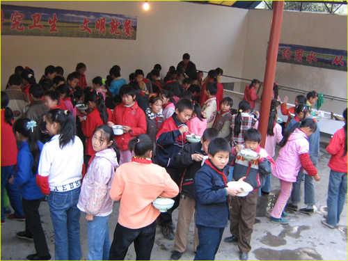 郧西县景阳乡兰滩中心小学郧西县景阳乡兰滩中心小学校园图片