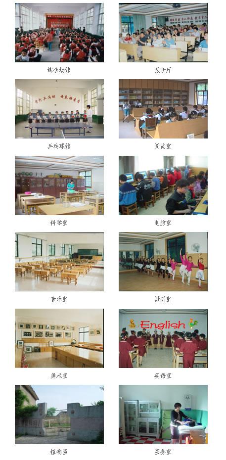 十堰东风教育集团48小学十堰东风教育集团48小学校园图片