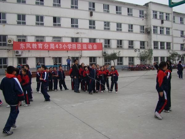 十堰东风教育集团43小学十堰东风教育集团43小学校园风光