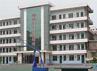 荆门市东宝区红旗小学荆门市东宝区红旗小学校园图片